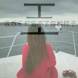 A0000尚龙原著王倩倩18005473659