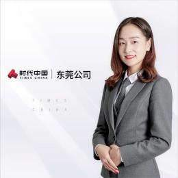 时代中国-陈川琳