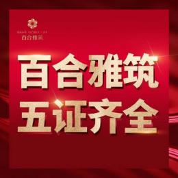 A王冲15231956993