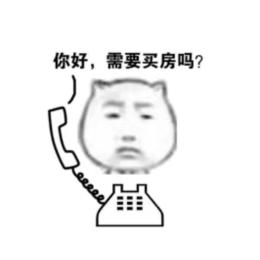 荣华府~刘闪 15053033928