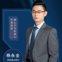 A杨永全18806658720