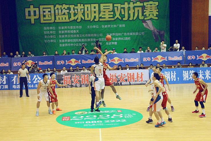 激情2015 张家界中国篮球明星对抗赛火热上演