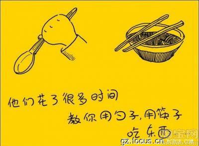 图:历史上最感人的黄色图片!