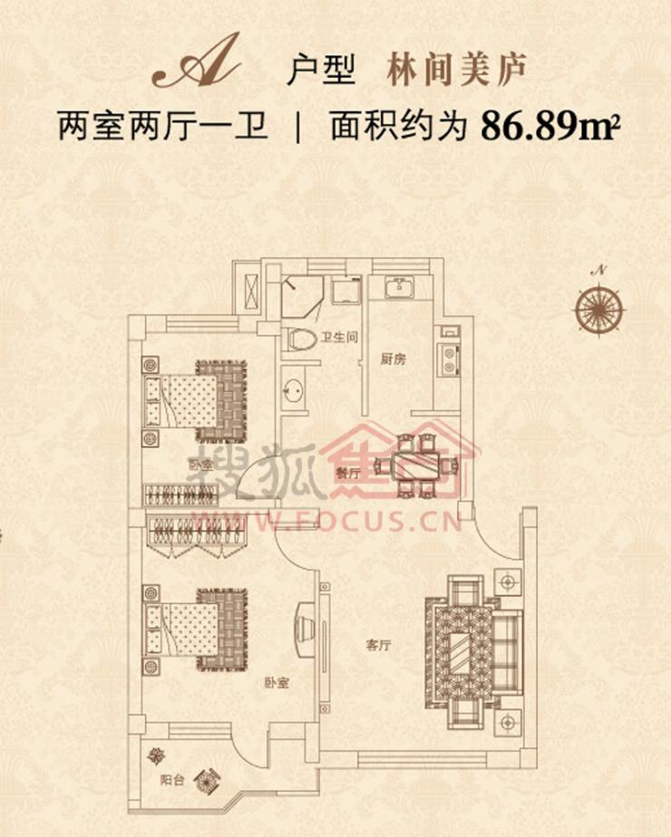 锦绣暖山户型图