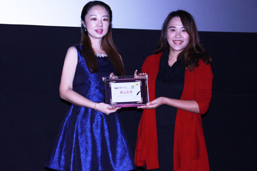 搜狐焦点公益基金代表为指点无限(北京)公司品牌总监陈艺越女士(左一)颁发爱心企业证书