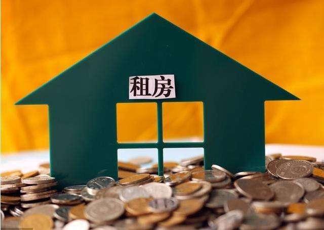 为什么说高房租比高房价更可怕?