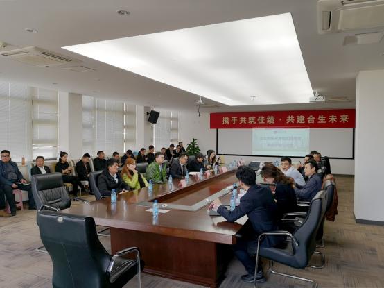 八方齐合力新城耀生辉 天津地区公司四季度业绩冲刺渠道分销大会