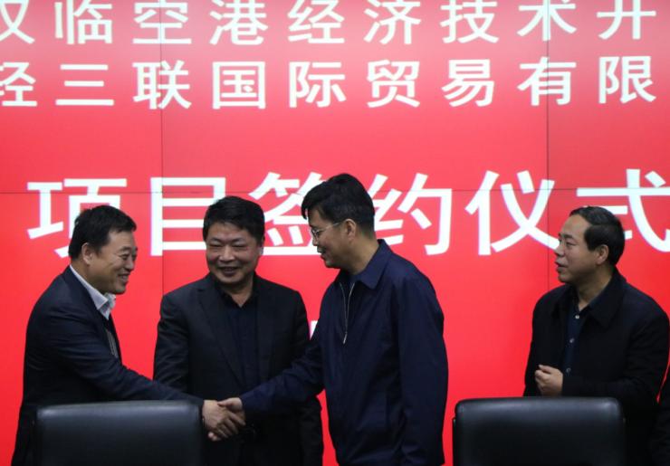 武汉自贸城开创全国跨境电商优质平台