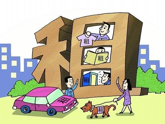 温州住房租赁市场方案出炉!允许改建房屋用于租赁