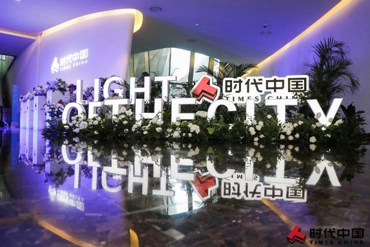 时代中国启幕城市之光 携手情歌王子经典再现