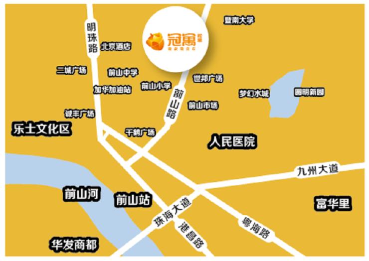 为革新生活而来  龙湖冠寓珠海前山逸仙路店正式开业!