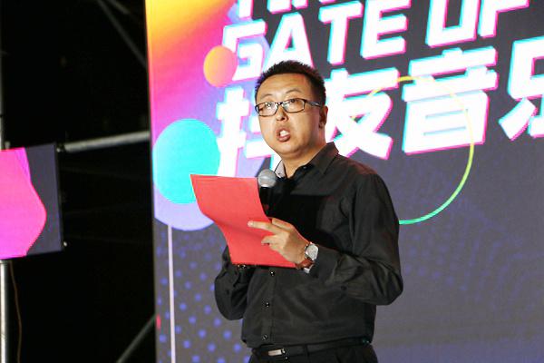 石家庄首届抖友音乐美食节国庆盛大开幕 奔驰GLA免费开回家