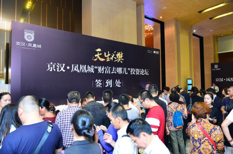 经济学家樊纲空降重庆,聚焦财富盛宴 解密商铺投资之道