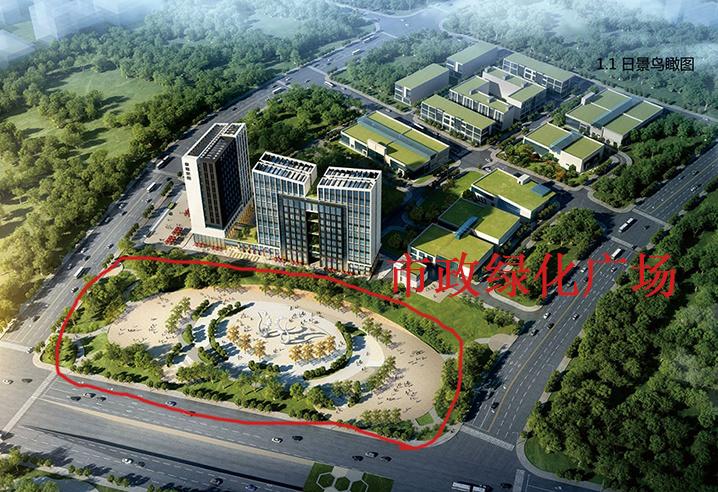 好消息 恩施高新区将建一5万方市政绿化广场