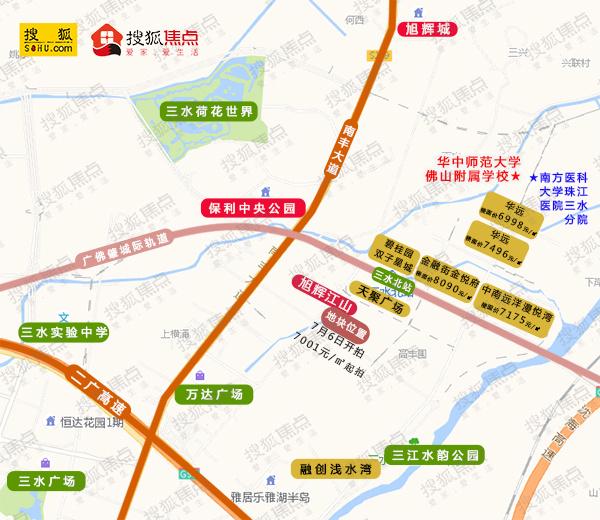 三水新城重点项目又有新进展! 华师大附中规划披露