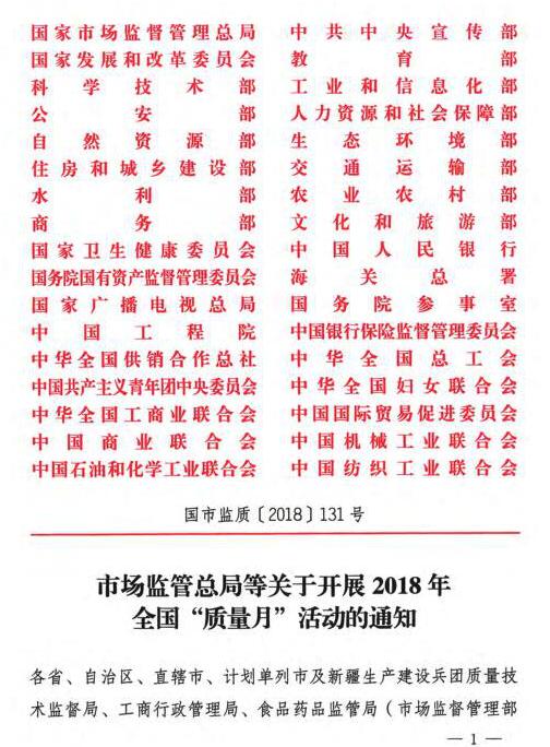 """庆祝太氧谷硅藻泥获得国家""""质量月""""活动五项质量大奖殊荣"""