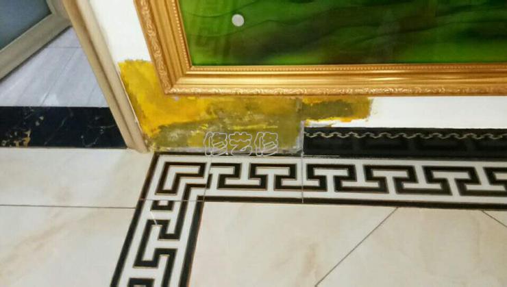 如何选择并使用卫生间堵漏时的堵漏材料?