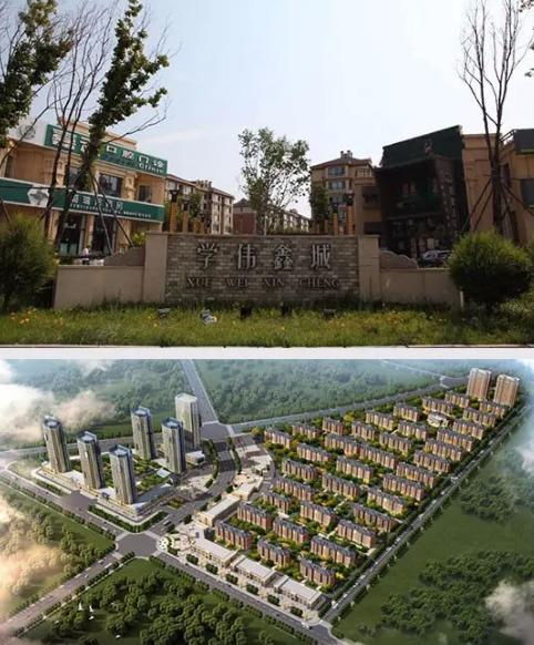 三永湖南岸最后一块可开发商业地块——学伟和园大庆插图(4)