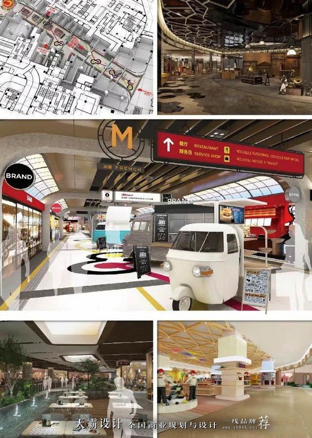 正弘城:无柱设计打造多元化惬意购物体验乐园