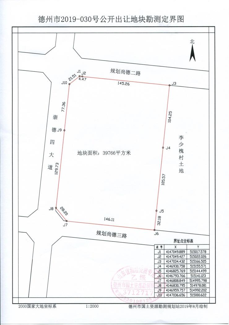土拍| 袁桥附近地块顺利拍出,楼面地价921元/平