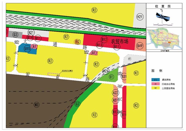 红古区海石湾镇控制性详细规划用地修改论证报告公示