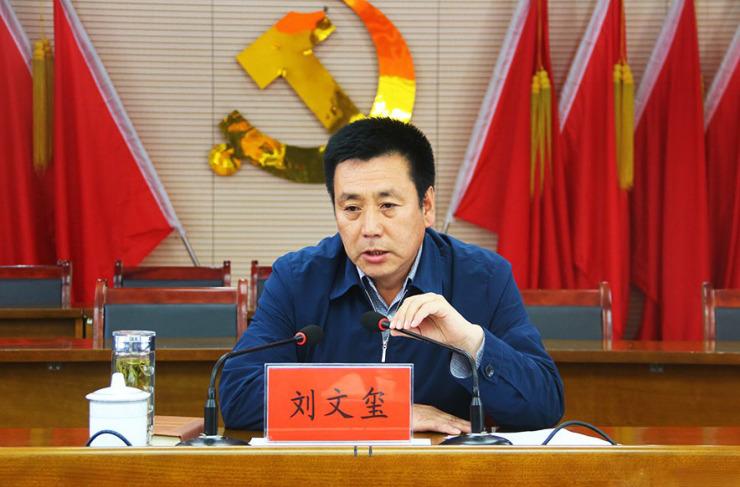 天水秦州召开2018年国土资源会 将高度重视项目用地手续办理