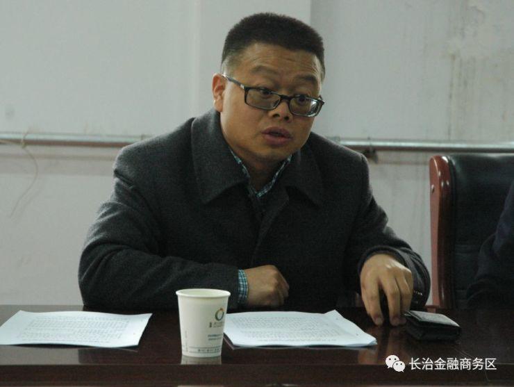 新岁芳华,迎战未来:齐聚金融商务区,共商金融大计