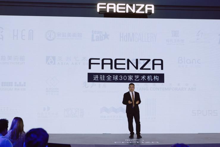 《【摩登3手机版登录地址】探索艺术与生活,FAENZA进驻全球艺术机构战略正式启动》