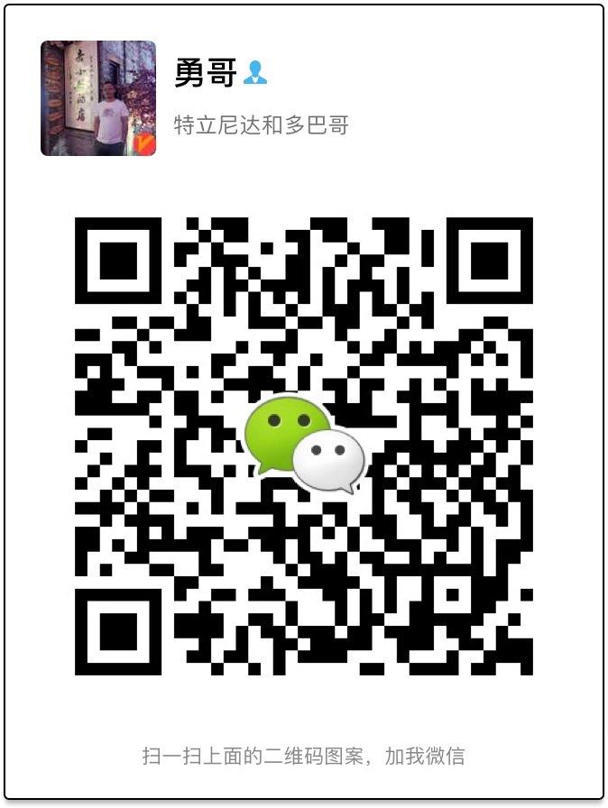 渭南最强地产足球赛搜狐渭南大战信源策划 一场关于老男孩的信念