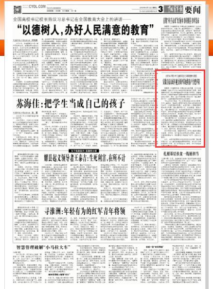安徽首家未成年视力保护基地将落户合肥庐阳