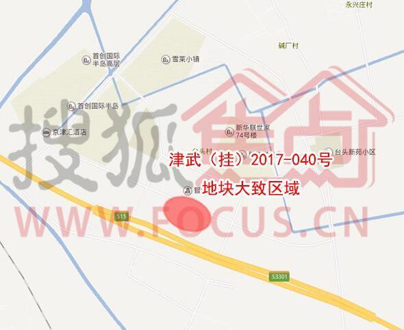武清高村9万平大幅宅地14亿挂牌 最高楼面价冲破1.8万/平