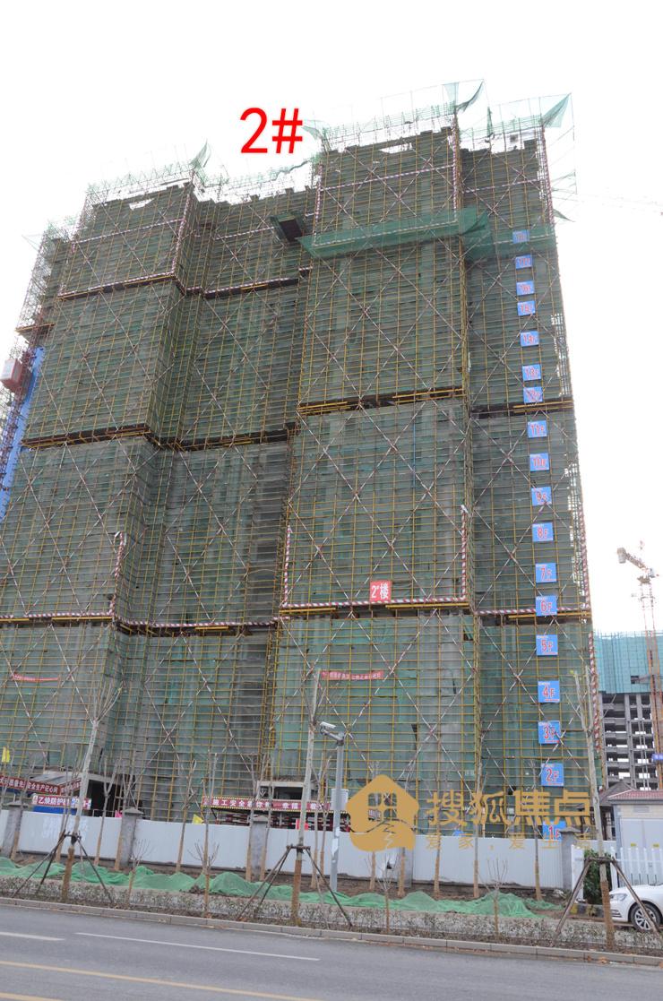 淄博科学城旁 恒大·林溪郡在售四栋高层