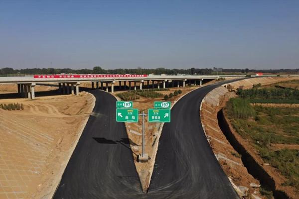新消息!河北要建2高铁!1高速正式通车