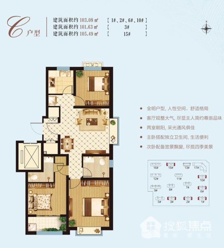 孟达·国际新城:理想的房子很简单 就是恰到好处的空间