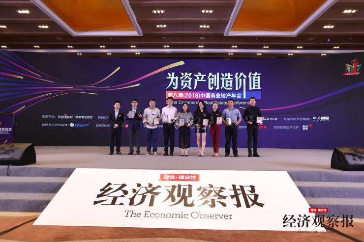 Distrii办伴获评中国商业地产最具创新价值企业