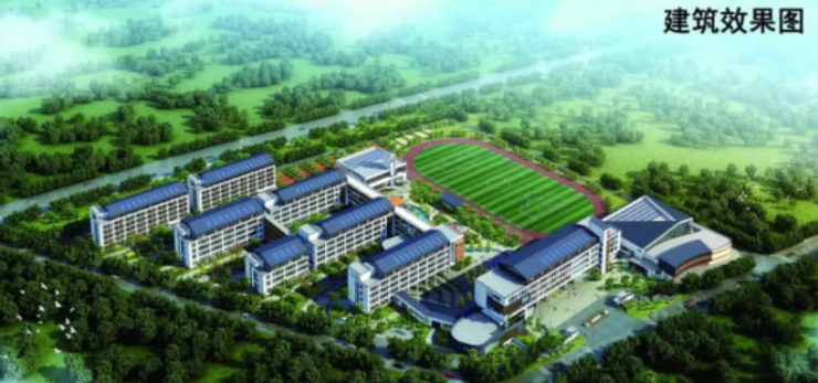 10月1日,济宁学院附属高级中学举行新校区建设开工奠基仪式