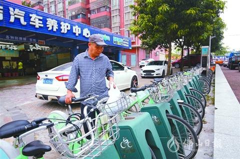 三水公共自行车即将停运 确认从12月15日起停止服务