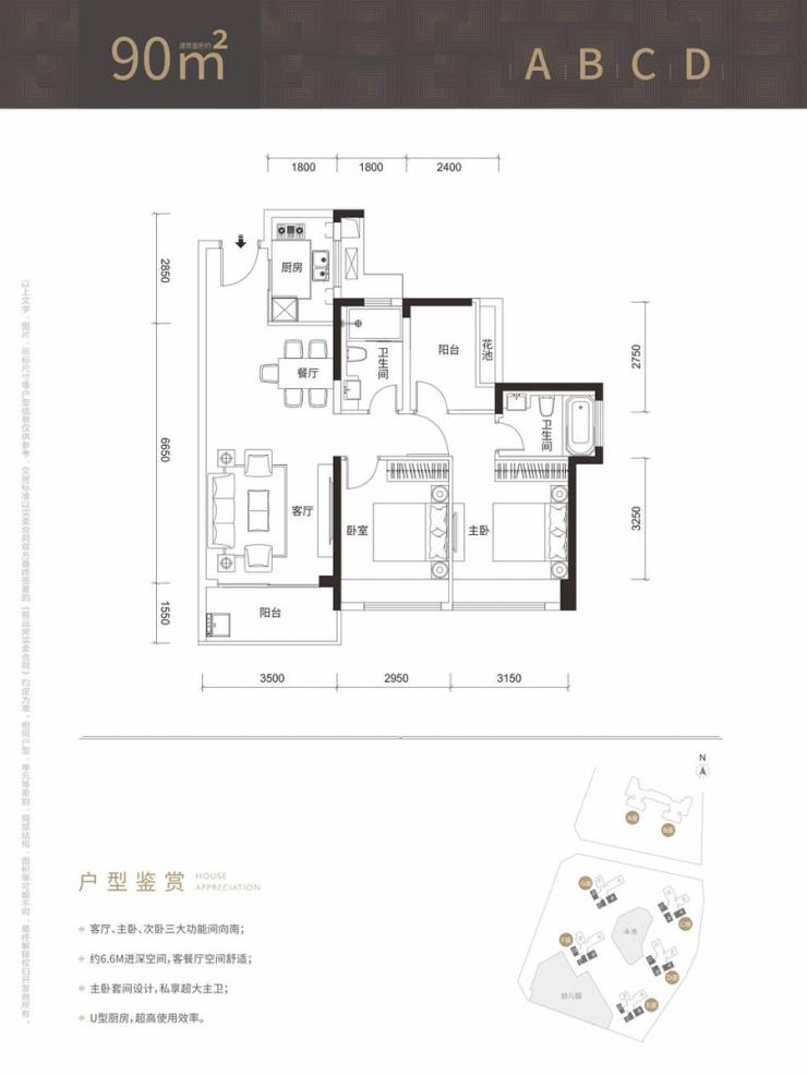 沙井海岸城旁首个住宅4万/平起 博林君瑞全方面解析