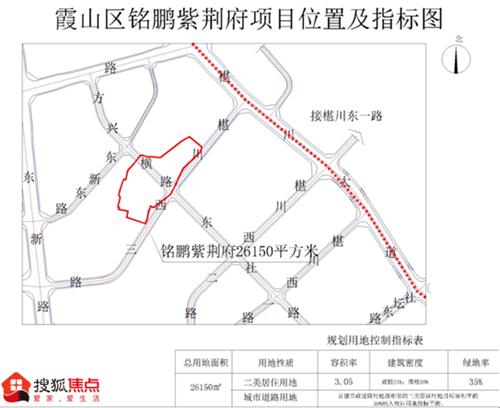 """4.19早焦点 ▏海口湛江共画一体化发展""""同心圆"""""""