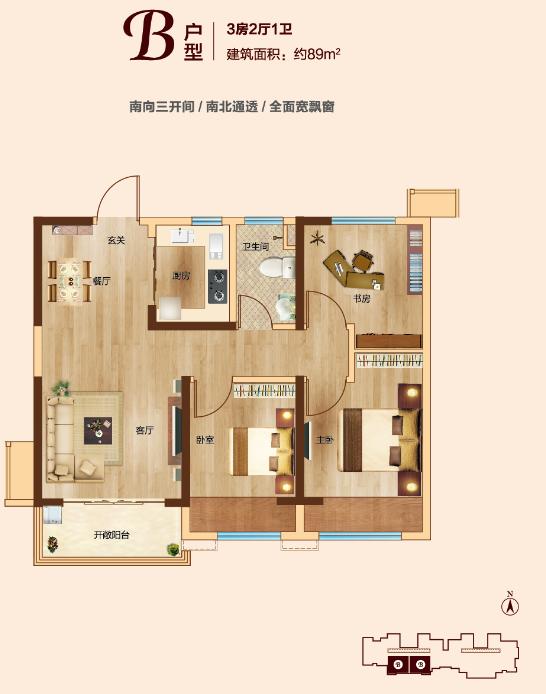 【中海锦城样板间开放倒计时1天】中海锦城小三房是否值得入手