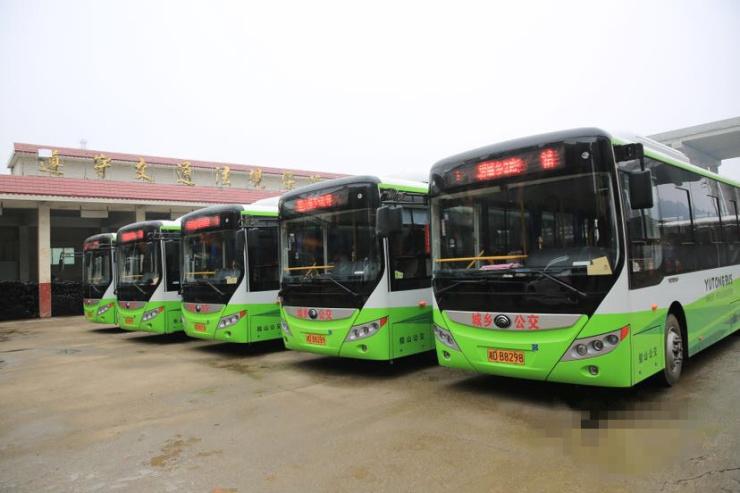衡阳县首条农村公交线开通 惠及3万多村民出行