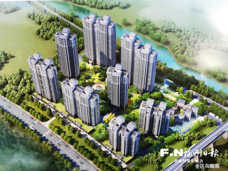 闽侯竹岐安置房项目开工 总投资703亿元