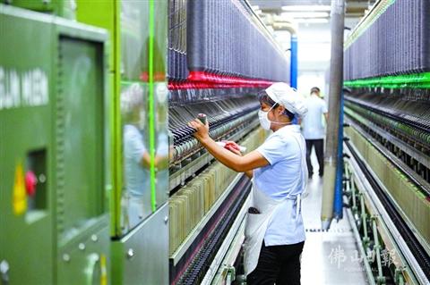 """高明構建""""354""""產業體系 打造大灣區臨空經濟新亮點"""