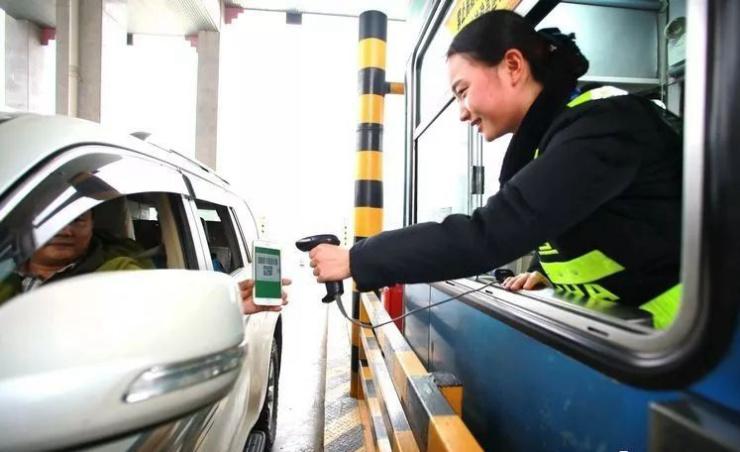 今后贵州高速公路过路费将改变支付方式啦!