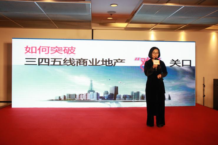 实录:互联网时代下中国商业地产经纪行业转型之路(2)