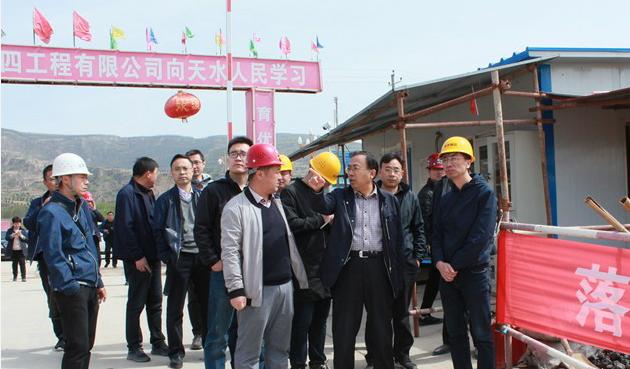 【图片直击】天水市城投公司组织开展项目建设进度检查