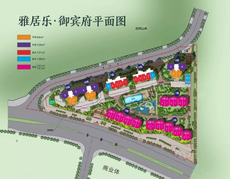 雅居乐惠州新项目发布,御宾府预计4月中旬入市
