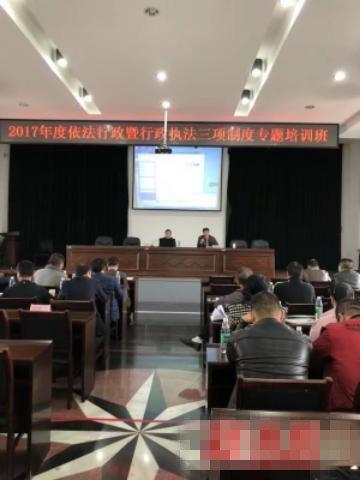 衡阳市文化市场综合执法局举办依法行政培训班