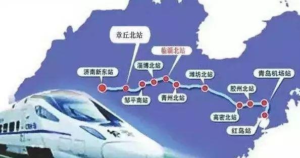 早读:青岛新开工建设幼儿园60所 济青高铁红岛站进入装修阶段