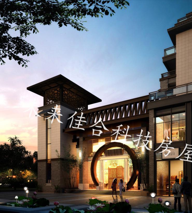 未来佳合科技房屋建筑——环保、舒适、美观、快捷!